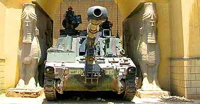Guerra de Irak guerra de civilizaciones. La destrucción del patrimonio cultural iraquí