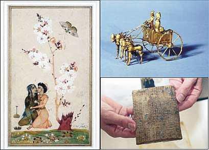 El Museo Británico de Londres muestra los tesoros del desconocido Imperio Persa