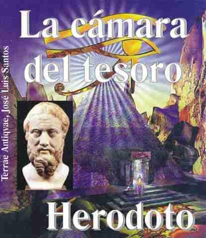 La cámara del tesoro. Herodoto