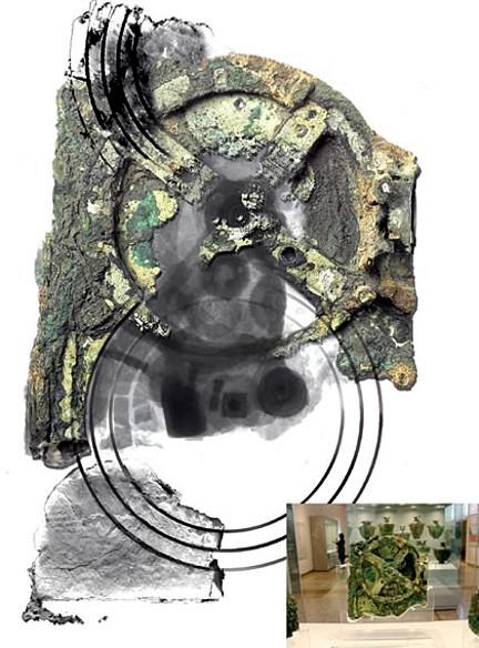Mecanismo Antikythera 002