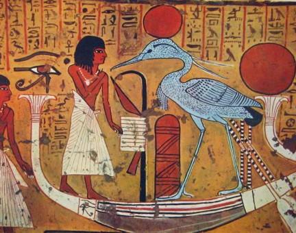 papiro Akh