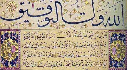 Medina Azahara escritura TA