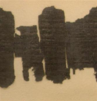 PapyrusDerveni6
