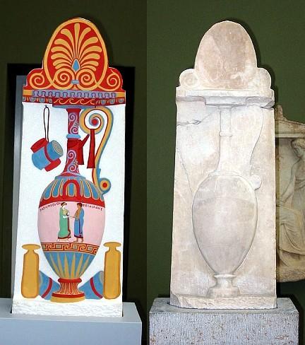 Paramythions gravstele 370 aC dos