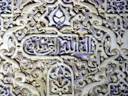 Alhambra3001