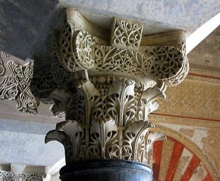 Capitel Medina Azahara detalle TA
