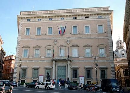 Domus Palazzo Valentini 12 Terrae Antiqvae