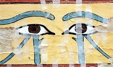Ptah EmWia 06ta
