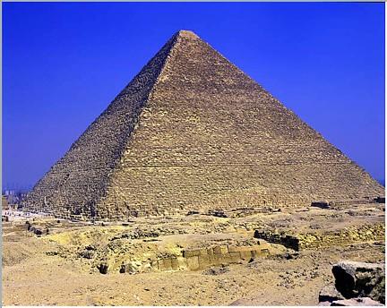 Pirámide Khufu Guiza vista 1 ta