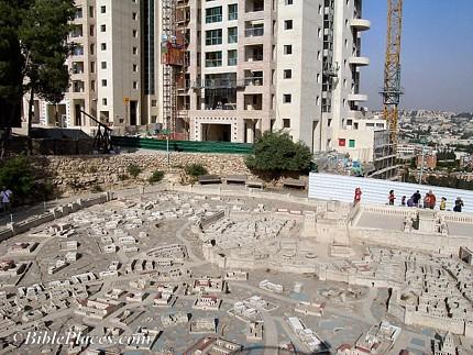 JerusalénCementerioEdadBronce08