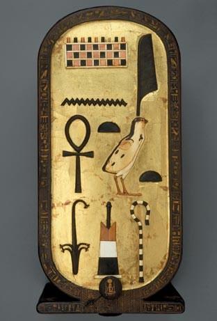 Tutankamón 004