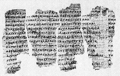 derveni-papyrus1