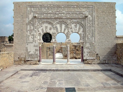 Portada de la vivienda de Ya´far Medina Azahara TA