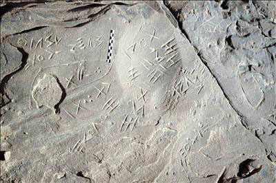 Hallan en Libia inscripciones casi idénticas a las que hay en yacimientos canarios